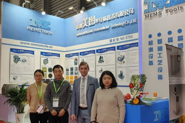 RD Micro at Semicon China